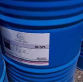 Epoxy-Resin-Datis-export-Group-supplier