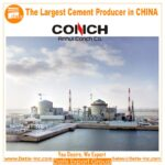 Anhui Conch-Jiangsu Lianyugang nuclear power station-Key Projects-Datis Export Group