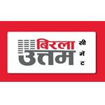 BIRLA UTTAM cement-INDIA-Datis Export Group