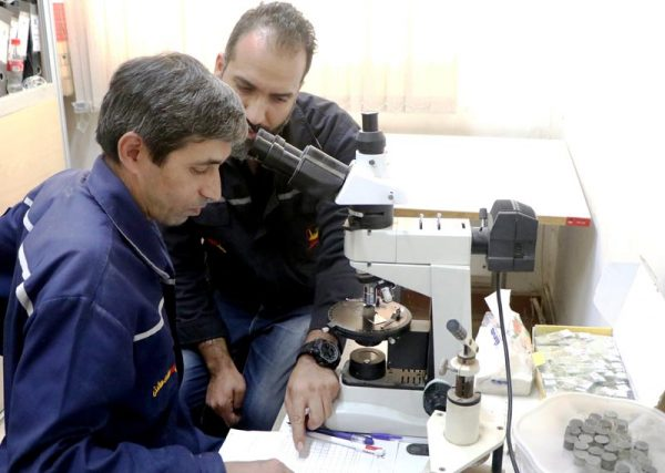 Tehran Cement- Research and Development department-IRAN CEMENT Clinker